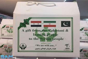 کمک های مردمی مشترک ایران و پاکستان به مردم مظلوم سوریه