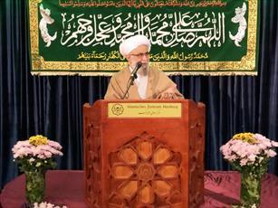 جشن مبعث در مرکز اسلامی هامبورگ برگزار شد+ تصاویر
