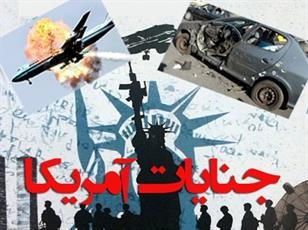 تفکر انقلابی ملت ایران در حال جهانی شدن است/ ولایت فقیه محور وحدت و اقتدار است
