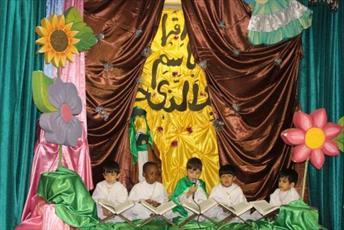 برگزاری جشن مبعث پیامبر اکرم(ص) در مهدکودک شکوفههای بهار