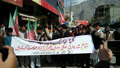 تظاهرات گسترده در پاکستان در اعتراض به حمله نظامي عليه سوريه