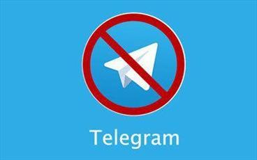 سایت ها و کانال های تلگرامی معاند رصد می شوند