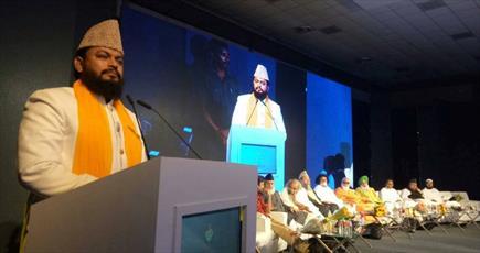 سمینار علم و هنر در هند برگزار شد