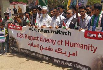 اعتراض ضد آمریکایی در دانشگاه کراچی پاکستان