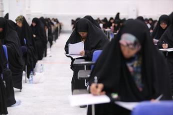آزمون ورودی جامعهالزهرا(س) در ۳۱ استان کشور برگزار شد