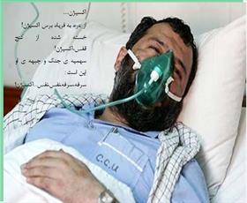 جهاد مردانه جانبازان در حال و هوای روزمره زندگی به فراموشی سپرده نشود
