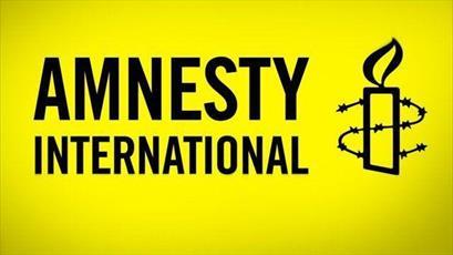 هشدار فوری عفو بینالملل به اعدام دو زندانی سیاسی بحرین