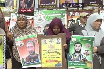 آغاز راهپیمایی «جمعه شهدا و اسرا» در غزه و شهادت اولین فلسطینی