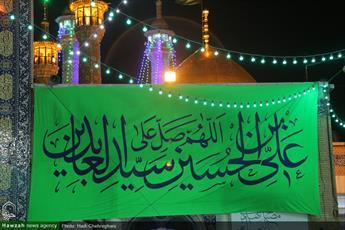 یادداشت رسیده| شاخصه های مؤمن واقعی در کلام زین العباد