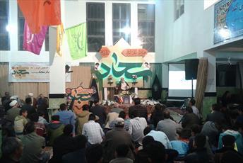 همایش ملی سبک زندگی امام سجاد (ع) در بجنورد برگزار شد