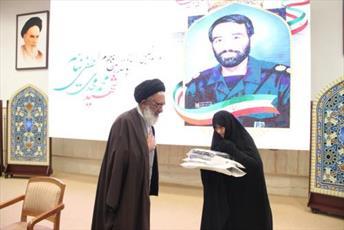 مراسم تجلیل از خانواده شهید مدافع حرم لطفی نیاسر برگزار شد
