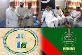 مردم پاکستان از کشتار مسلمانان به دست رژیم صهیونیستی نگرانند