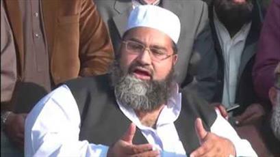 سومین همایش بین المللی «پیام اسلام» در لاهور برگزار شد