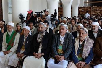 علمای یمن فتوای جهاد دادند
