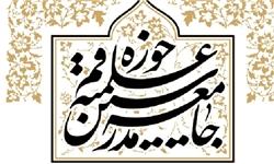 آیت الله ایمانی مبارزی خستگی ناپذیر و محوری برای وفاداران انقلاب اسلامی و نظام بود