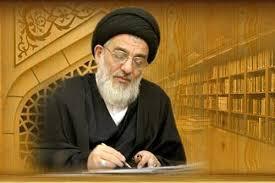 تسلیت رئیس مجمع تشخیص مصلحت نظام به بیت  آیتالله آقا مرتضی تهرانی