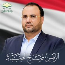 شهادت صالح الصماد بر استقامت و پایداری ملت یمن می افزاید/ هدف قرار دادن الصماد دلیل آشکاری بر شکست متجاوزین است