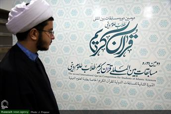 تصاویر/ نمایشگاه قرآنی حوزه در حاشیه مسابقات قرآن طلاب