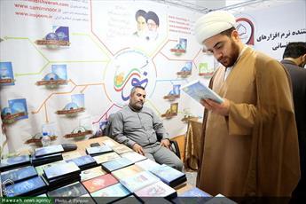 دوازدهمین نمایشگاه قرآن و عترت اهواز آغاز به کار می کند