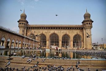 اعتراض گروهها و شخصیت های مسلمان هند به آزادی متهمان انفجار مسجد مکه هند