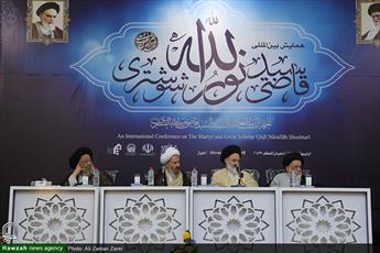 همایش بین المللی قاضی سید نور الله شوشتری در اهواز آغاز شد