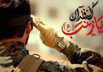 بسیج عراق و سوریه را از چنگال آمریکا نجات داد
