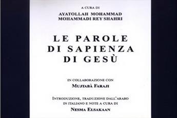 کتاب «حکمتنامه عیسی بن مریم (ع)» به زبان ایتالیایی منتشر شد