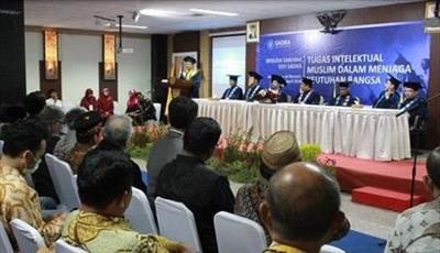 مراسم دانشآموختگی دانشجویان کالج اسلامی صدرا در اندونزی برگزار شد