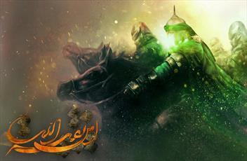 در زمان غیبت حضرت ولی عصر(عج) چگونه با دشمنان مقابله کنیم؟