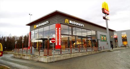 حمله وحشیانه به زن مسلمان و فرزندانش در فروشگاه مک دونالد در لیورپول
