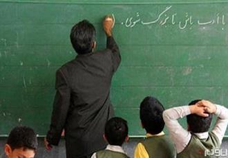 تکریم معلمان پاسداشت تمام ارزش هاست
