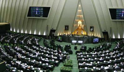 مجلس اجازه تحمیل خواستههای نامشروع آمریکا بر ایران را نخواهد داد