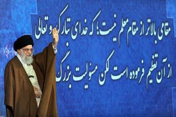 تصاویر/ حضور رهبر معظم انقلاب در دانشگاه فرهنگیان