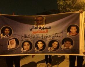 تظاهرات کنندگان بحرینی خواستار دفاع مقدس و سقوط رژیم آل خلیفه شدند