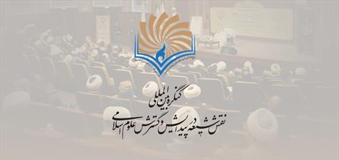 شیعه نقشی اساسی در اسلام داشته است