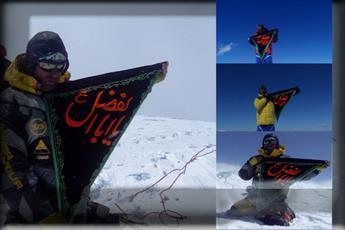 کوهنورد پاکستانی پرچم «عباس» را بر سه کوه بلند نصب کرد