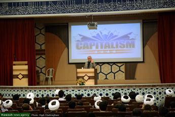 تصاویر/ نشست سیاسی در موسسه آموزشی و پژوهشی امام خمینی(ره)