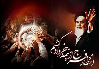 دعوت جامعه روحانیت شیراز از مردم برای حضور در مراسم ارتحال امام(ره)