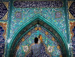 آمادگی ۵ هزار مسجد و ۴ هزار ائمه جماعات در استان اصفهان برای ورودبه ماه رمضان