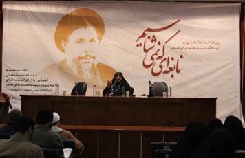 شهیده بنت الهدیصدر تحت آموزه های برادر خویش، نقش مؤثری در انقلاب فرهنگی ایفا کرد
