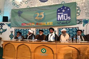 علمای مسلمان انگلستان به سیاست وزارت آموزش این کشور اعتراض کردند