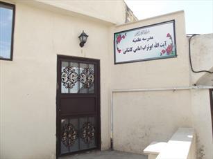 مبلغان رمضانی «حمایت از کالای ایرانی» را در دستور کار قرار دهند