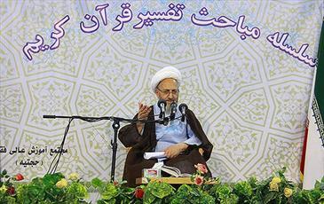 ایمان مردم سرمایه بزرگی برای دین اسلام و نظام است/بکوشیم ایمان مردم و جوانان به خطر نیفتد