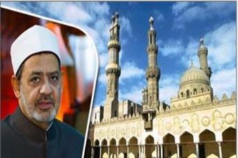 سه برنامه تلویزیونی الازهر در ماه رمضان