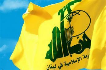 تحریم حزب الله هدفی جز دور کردن حزب از پست های کلیدی دولت ندارد