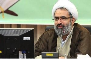 اجرای طرح دانش افزایی اساتید استان مرکزی