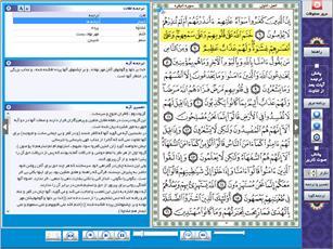 حضور مرکز آموزش تخصصی تفسیر و علوم قرآن حوزه در نمایشگاه قرآن/ فعالیت ۴ کانال در فضای مجازی