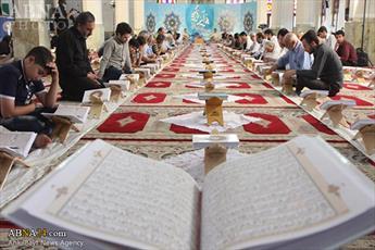 برگزاری بیش از ۳هزار و ۷۰۰ جلسه قرآنی در اماکن متبرکه  اصفهان
