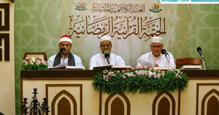 برگزاری محفل ترتیل خوانی قرآن در حرم امامین کاظمین (ع) + تصاویر