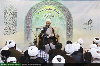 تصاویر/ سلسله مباحث تفسیر قرآن کریم توسط آیت الله العظمی سبحانی